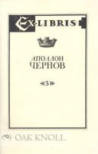 EX-LIBRIS: APOLLON CHERNOV