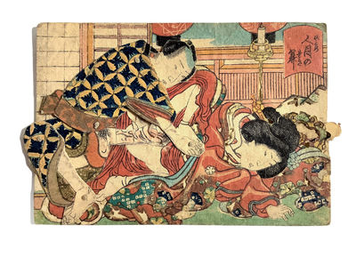 Hitome no Seki. [The secret scene...