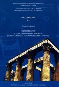 image of Theoi sevastoi - Il Culto degli Imperatori Romani in Grecia (Provincia Achaia) nel Secondo Secolo D.C.
