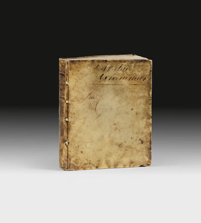 Grammatica Arabica, quinque libris...