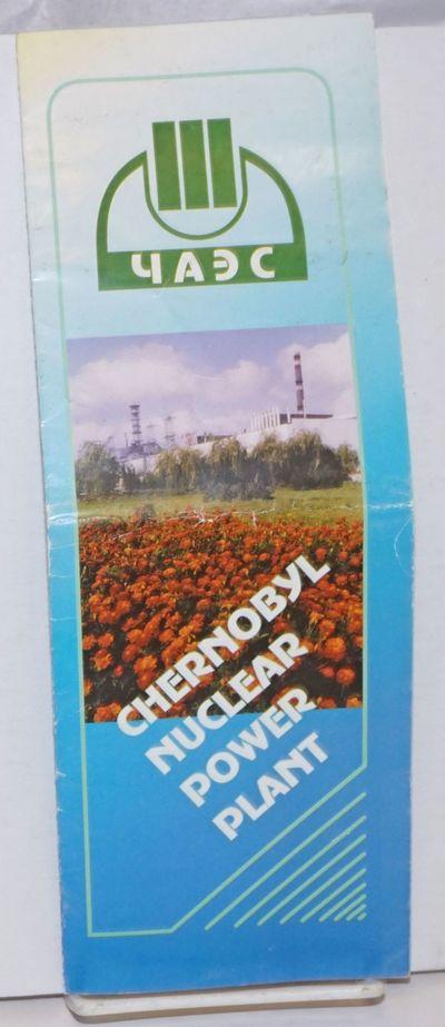 Chernobyl, Ukraine: Chernobyl NPP, 2011. 11.5x16.5 inches, single sheet of coated stock folded into ...
