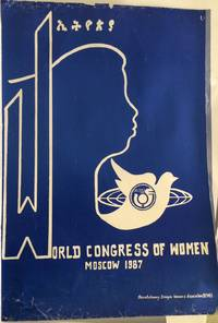 image of World Congress of Women, Moscow 1987 [poster]