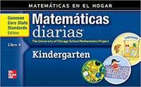 Grade K: Mathematics at Home Book 4/Matemáticas en el hogar, Libro 4 (EVERYDAY MATH) (Spanish...