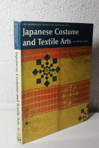 Japanese Costume and Textile Arts (English and Japanese Edition)