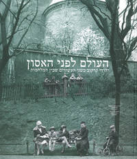 A WORLD BEFORE A CATASTROPHE. KRAKOW'S JEWS BETWEEN THE WARS (BOOK IN HEBREW)