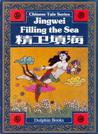 Jingwei Filling the Sea