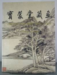 Chinese Painting Collection 2001