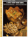 image of McCall's Cooking School Recipe Card: Soups 2 - Mulligatawny Soup  (Replacement McCall's Recipage or Recipe Card For 3-Ring Binders)