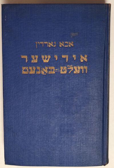 New York: Kooperativn farlag fun der yidish-etisher gezelshaft, 1939. 287p., mildly worn hardcover, ...