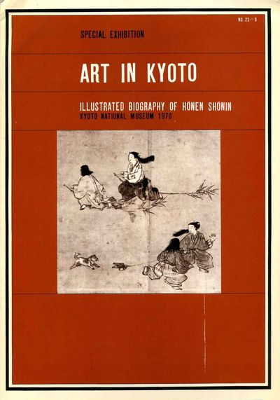 Kyoto, Japan: Kyoto National Museum, 1970. Book. Very good+ condition. Paperback. First Edition. Oct...