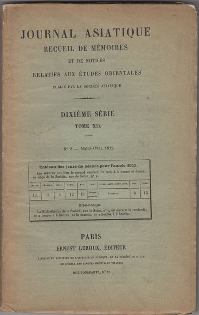 Paris: Ernest Leroux, 1912. First edition. Paper wrappers. Wrappers soiled and foxed, else a very go...