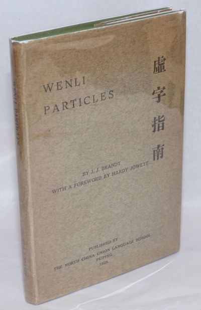 Peiping: The North China Union Language School, 1929. vii, 172 pages, hardcover, very good, in origi...