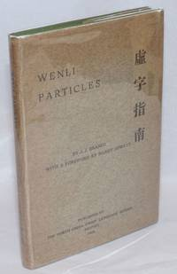 Wenli particles