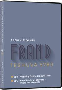 image of Teshuva 5780