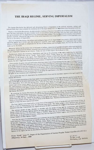 Berkeley: ISANC, 1980. 8.5x14 inch handbill, horizontal fold, toned. Reprint of a statement from the...