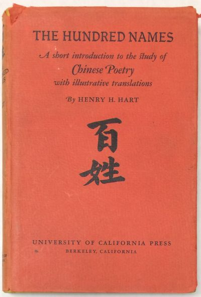 Berkeley: University of California Press, 1933. 231p., hardcove, very good but for a small ink spot ...