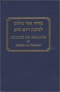 image of Siddur or Shalom for Shabbat and Festivals