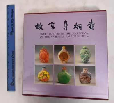 Taiwan: National Palace Museum, 1991. Hardcover. Near Fine/VG-. dustjacket has chip/worn area at spi...