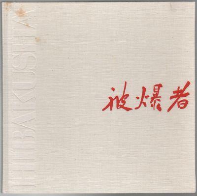 Tokyo: Morishita Ittetsu Photographic Office , 1978. First Edition. Hardcover. Very good. Square 4to...