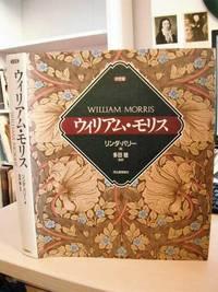 image of William Morris. ??? ?????·???
