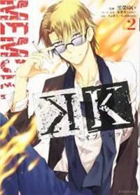 K - Memory of Red - (2) (KCx (ARIA))