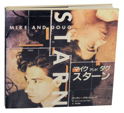 Tokyo: Libroport, 1991. First Japanese edition. Hardcover 144 pages. Text by Andy Grundberg in Japan...
