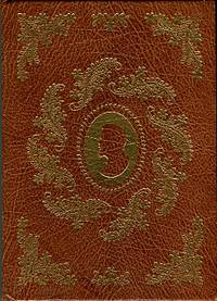 image of Two Plays Of Anton Chekhov: The Cherry Orchard, Three Sisters