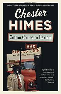 image of Cotton Comes to Harlem: 7