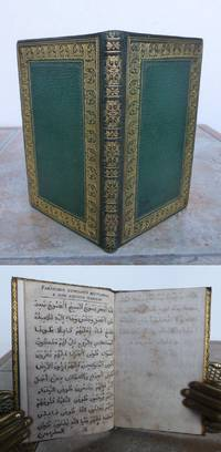 al-Talim al-masihi ala ma_dhab kalimat Allah ta'ala.