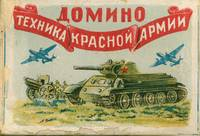 "Domino ""Tekhnika Krasnoi armii"" [""Technology of the Red Army"": A domino game]"