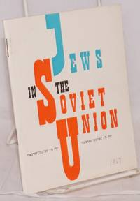 image of Jews in the Soviet Union