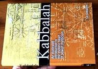Kabbalah: An Illustrated Introduction To The Esoteric Heart Of Jewish Mysticism by  Tim Dedopulos - First Edition - 2005 - from Syber's Books ABN 15 100 960 047 and Biblio.com