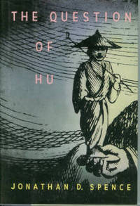 image of The Question Of Hu