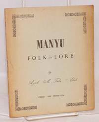 image of Manyu folk-lore; vol. 1