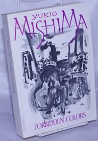 image of Forbidden Colors a novel