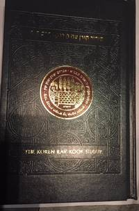 The Koren Rav Kook Siddur: The Stefansky Family Edition