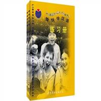enjoyable learning Chinese Exercise Book (Volume 3) (Set 2 Volumes) (Paperback)(Chinese...