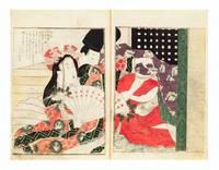 Ehon makura jikishi [Tale of Sexual Vitality]