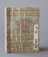 San Dai Shu.  Three Generations Collection of Poetry.  31 syllable poems.
