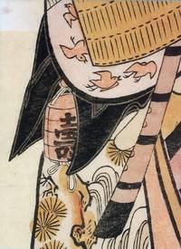 image of Inro. Das Ding am Gürtel. (Japanische Medizindöschen aus der Sammlung Heinz und Else Kress).