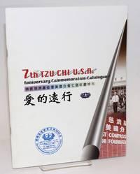 7th Anniversary Commemorative Catalogue