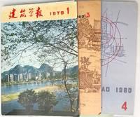 Jian zhu xue bao [Architectural journal]. (Six issues)