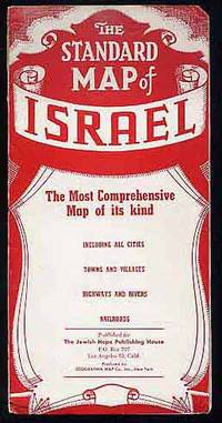 image of The Standard Map of Israel: The Most Comprehensive Map of its Kind: Including all cities, towns and villages, highways and rivers, railroads