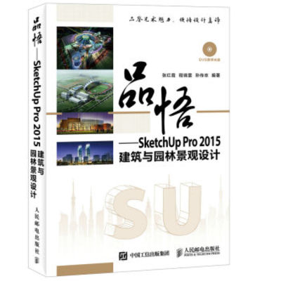 Wu sketchup pro 2015 product architecture and landscape for Best garden design books 2015