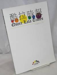 Queer Lala Times / Ku La Shi Bao. Vol. 1 - Used Books