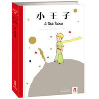 image of The Little Prince - world classic pop-up book Collector's Edition(Chinese Edition)