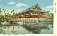 Japan – The Sanjusangendo, Kyoto, unused Postcard