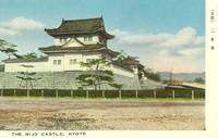 Japan – The Nijo Castle, Kyoto, unused Postcard