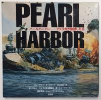 image of Paru haba / Pearl Harbor: Amerika ga shinkanshita hi  パールハーバー : アメリカが震撼した日