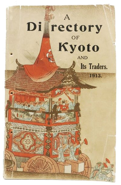 Kyoto: Kyoto Commercial Museum, 1913. 3rd edition. Illustrated paper wrappers with black lettering p...